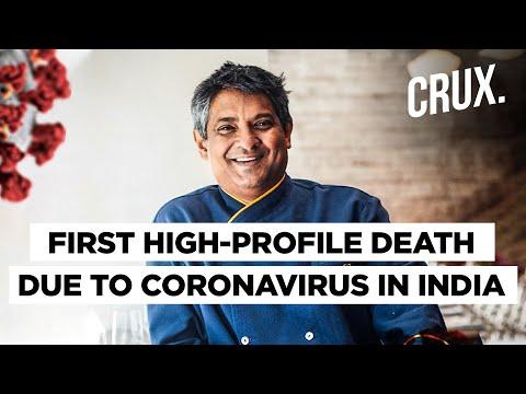 Renowned Chef Floyd Cardoz Passes Away Due to Coronavirus