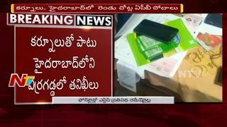 ACB Raids on AO Narayana Swamy Houses in Hyderabad and Kur..