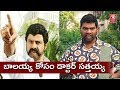 Bithiri Sathi on classes for Balaiah to control his BP