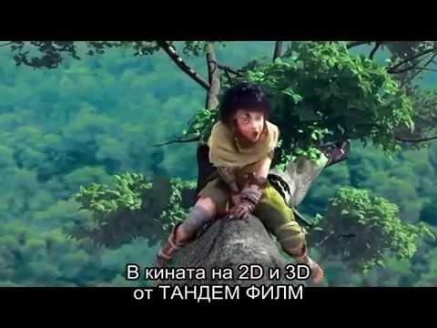 Гнездото на дракона (2015) Трейлър
