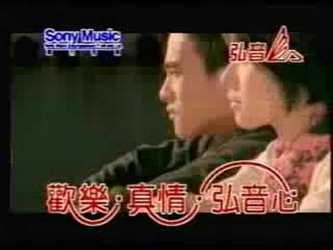 Jeff Chang - 我好想