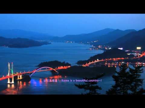 [k-pop] 윤태규 - 마이웨이(My Way) - 창선-삼천포 대교 이미지[HD]