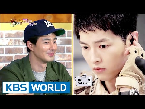 Zo In-seong, Song Joong-ki exists in Happy Together! For real? [Happy Together / 2017.06.01]