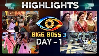 Bigg Boss 3 Telugu Episode 2 Highlights..