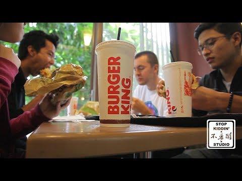 第一次吃到台灣漢堡王的老外們: BURGER KING IN TAIWAN IS LIT?