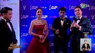 ช่อง 3 คว้า 2 รางวัล ในงาน Asian Television Awards 2018 ที่มาเลเซีย