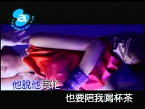 [KTV]A-Lin-算了吧