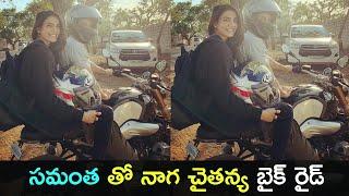 Enjoy cute moments of Samantha Akkineni & Naga Chaitan..