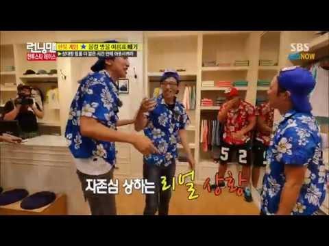 SBS [런닝맨] - 수지의 생애 첫 올킬 방울 이름표 떼기