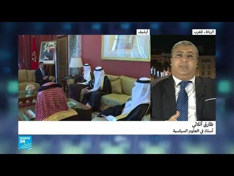 ظهور تطورات جديدة وقناة فرنسية تكشف ما يحدث بين المغرب والسعودية