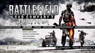 Battlefield: Bad Company 2 Vietnam Xbox One S 02.09.2018 C