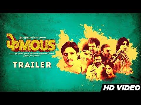 Official Trailer: Phamous - Jimmy Sheirgill, Jackie Shroff, Kay Kay, Pankaj Tripathi, Mahie Gill