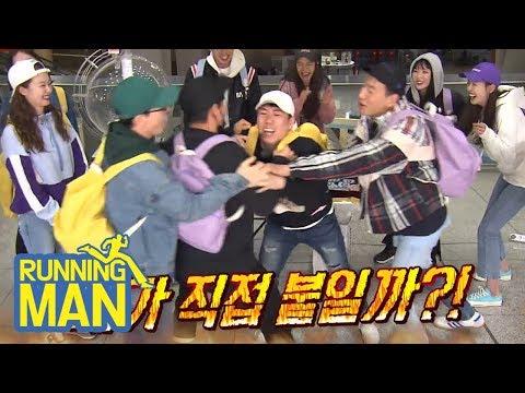 Se Chan is Confident!
