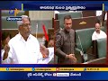 Telangana Assembly: Akbaruddin Owaisi loses cool over Mike pull issue-CCTV exclusive
