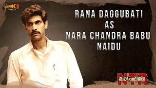 Rana as Chandrababu making video in NTR Mahanayakudu..
