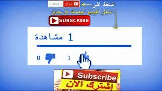 إعلان أحمد زكي الجديد مستشفى 500500 أحمد حلمي و مني زكي و يسرا ...