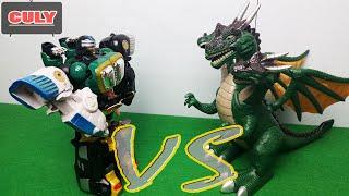 gao Dior vs three heads dinosaur toy kid