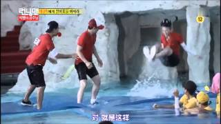 [G-Dragon's funny part] 130915 Running man