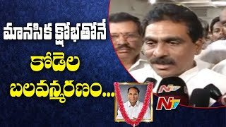 Lagadapati Rajagopal Offers Condolence To Kodela Siva Pras..