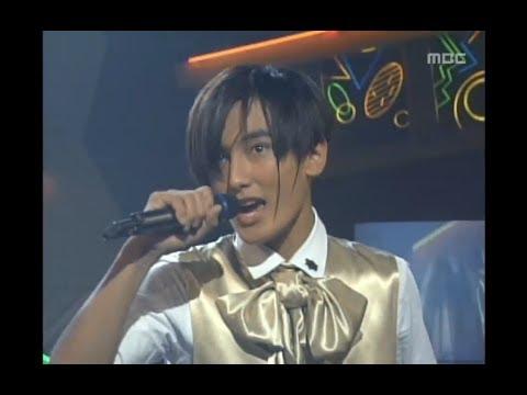H.O.T - Go H.O.T, MBC Top Music 19970920