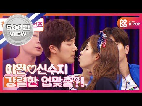 (episode-7) 이완♡신수지 강렬한 입맞춤?! / an intense kiss?! 強烈なキス