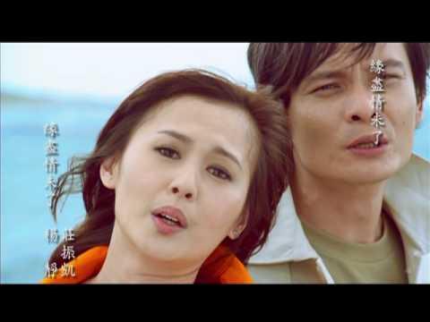 楊靜最新專輯『惜花』民視雙喜俱樂部&莊振凱深情對唱『緣盡情未了 』
