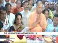 Hema Malini, Yogi Adityanath Pray In Mathura Before She Files Nomination  - 02:34 min - News - Video