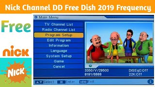 Paksat Channel List 2019 Frequency