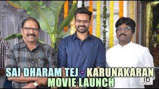 Sai Dharam Tej – Karunakaran – KS Rama Rao Movie Launch