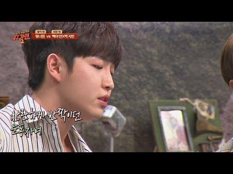 [믿듣] 김재환(Kim Jae-hwan)의 '뜨거운 안녕'♪ #메보_클라쓰 #귀호강♥ 투유 프로젝트 - 슈가맨2(Sugarman2) 9회