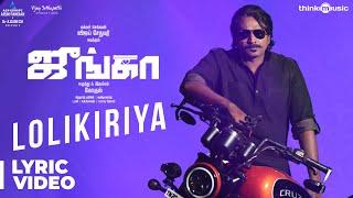 Junga | Lolikiriya Song Lyrical Video | Vijay Sethupathi, Sayyeshaa | Siddharth Vipin | Gokul