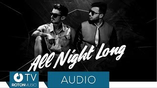 Alexander & Mayo - All Night Long (Official Audio)