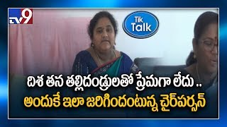 Kamareddy ZP Chairperson Shobha Sensational Comments On Di..