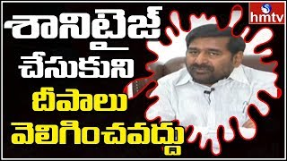 Minister Jagadish Reddy supports Modi call to light candle..