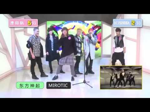 Nu'est M _Game Show Idol Cut
