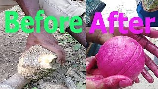 Making Excellent Cricket Ball/Using Bamboo Root