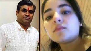 'Dangal' Girl Zaira Wasim's Alleged Molester JAILED!..