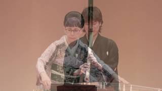 Linda Kakō Caplan - 吉野静 / Yoshino Shizuka