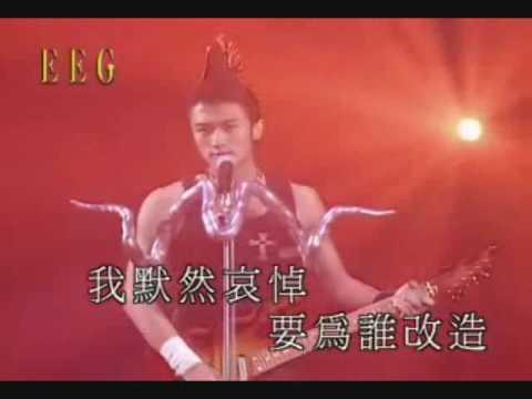 nicholas tse 謝霆鋒-改造人(viva live演唱會)