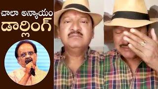 Rajendra Prasad breaks down in tears after SP Balasubrahma..