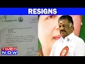 O Panneerselvam's Resignation Letter - Exclusive