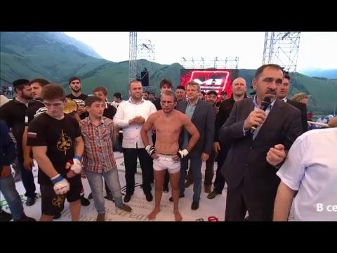 M-1 Challenge 81: Kharitonov i Riggs zwycięzcami. Evloev nowym mistrzem wagi koguciej