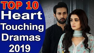 Top 10 Heart Touching Dramas of Pakistan 2019 List