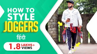 How To Style Joggers | Be Ghent | Rishi Arora - YouTube
