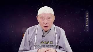 Thần Ái Thế Nhân .Tập1 - Hòa Thượng Tịnh Không.   24- 8 - 2018
