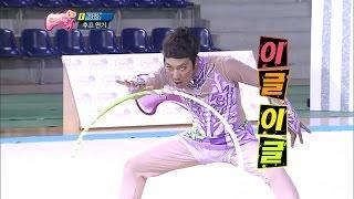 【TVPP】HaHa - Prodigy of rhythmic gymnastics, 하하 - 리듬 체조 신동 @ Infinite Challenge