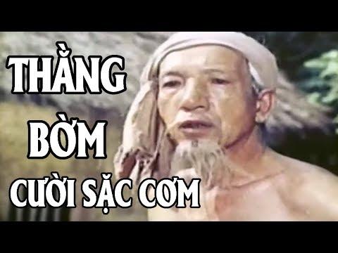 Cười Sặc Cơm - Thằng Bờm | Phim Hài Việt Nam Xưa Hay Nhất | Comedy Movies