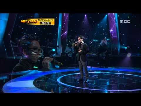 I Am A Singer #12, Kim Yeon-woo : Is it still beautiful - 김연우 : 여전히 아름다운지