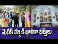 Huge devotee rush at Medak church; Christmas fete 2018