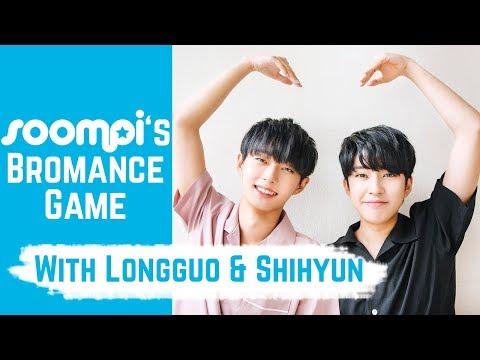 INTERVIEW | Longguo & Shihyun Take On The Bromance Game!
